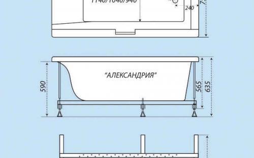 Схема ванни Олександрія 150